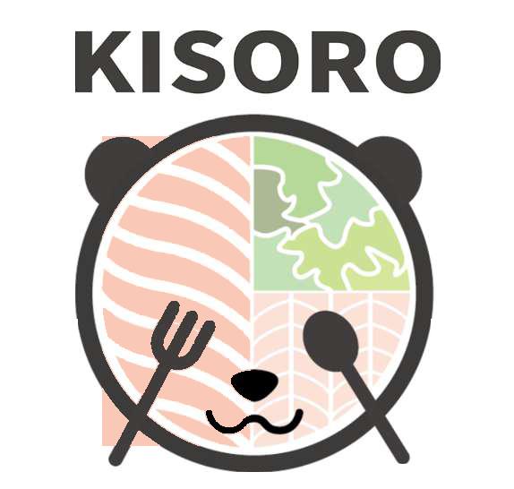 Kisoro