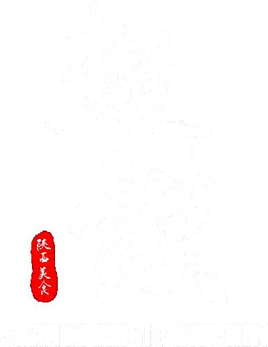 shan'xi magic kitchen